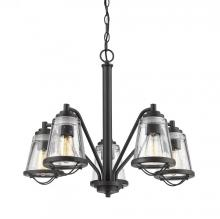 Z-Lite 444-5-BRZ - 5 Light Chandelier